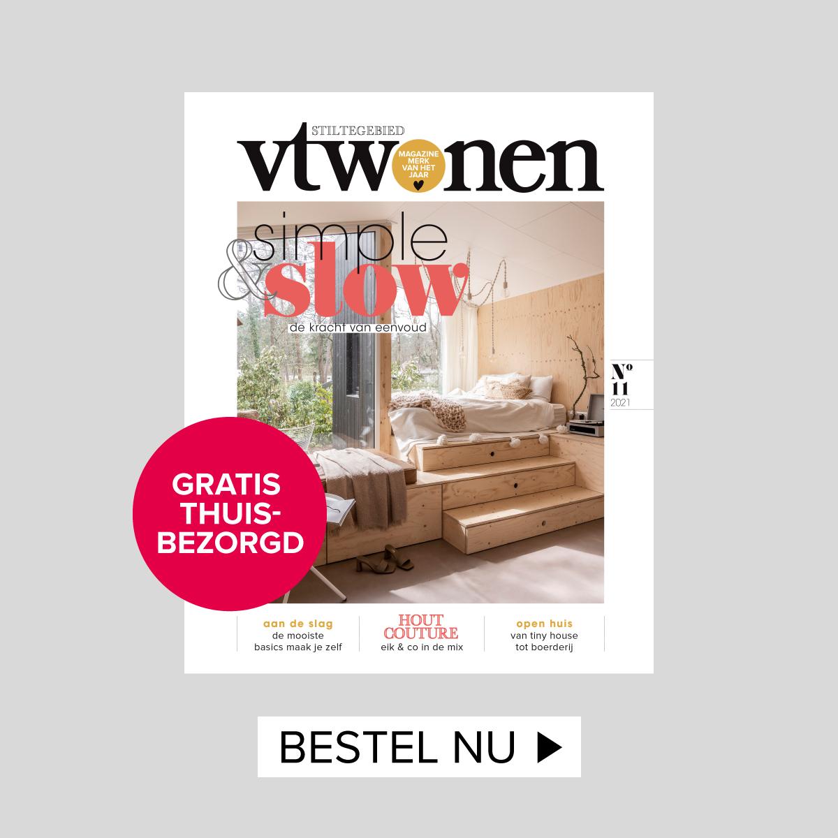 vtwonen magazine 11-2021