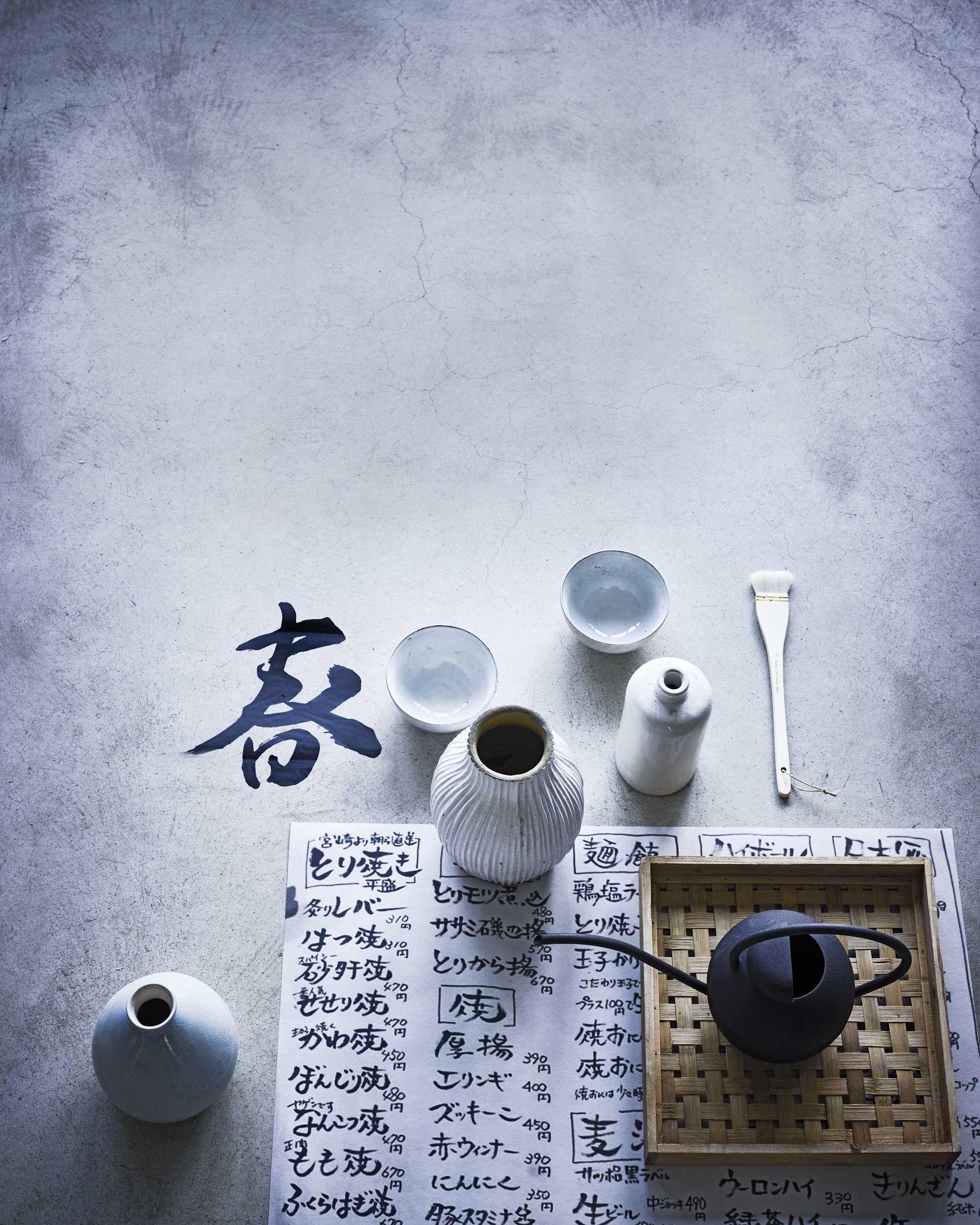 vaas-kom-keramiek-japans