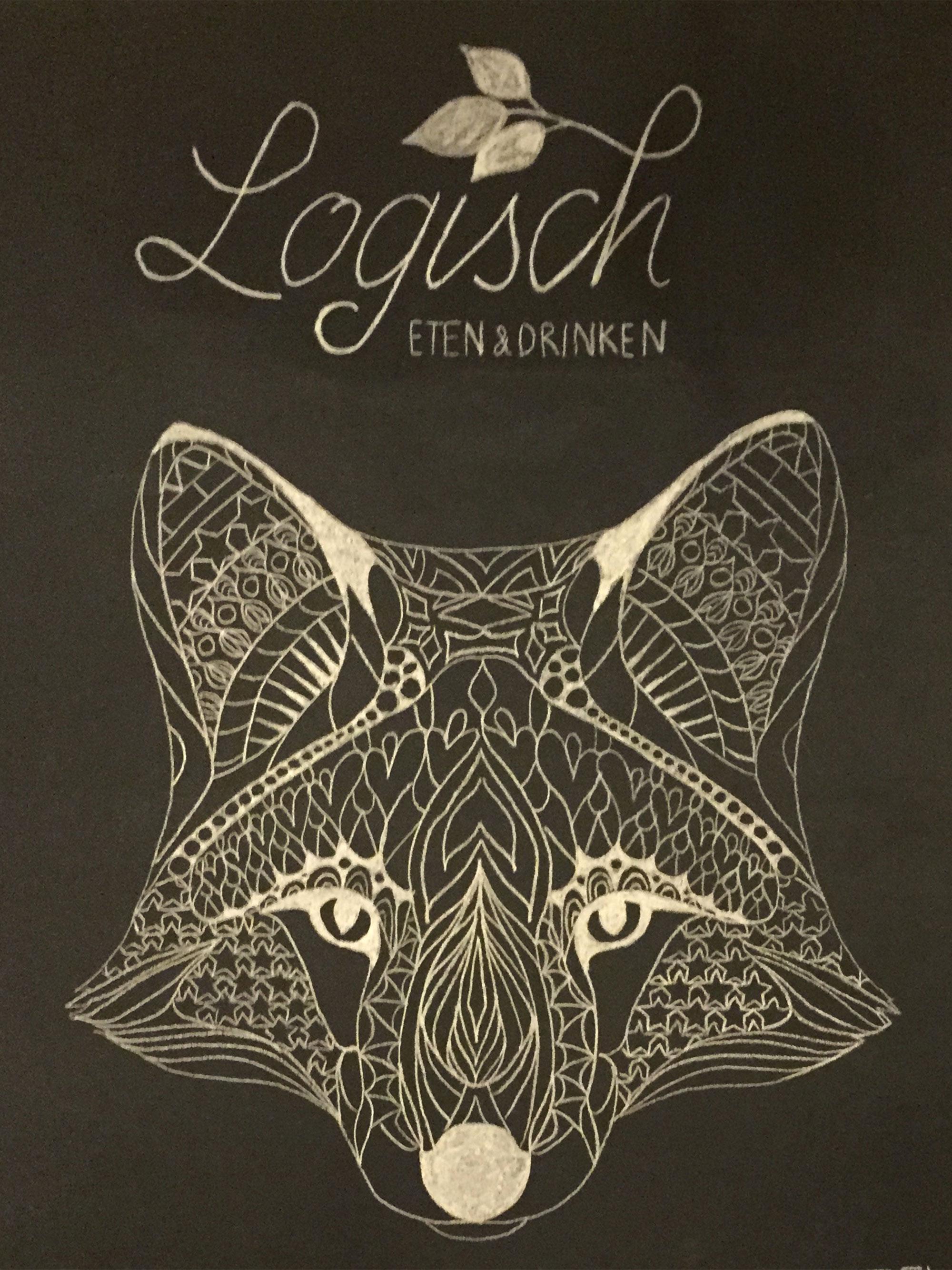 restaurant Logisch den haag krijttekening vos op muur